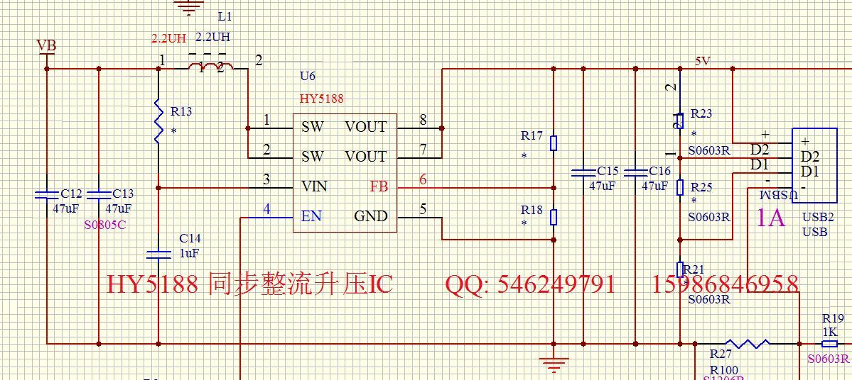 求一个18650移动电源电路图