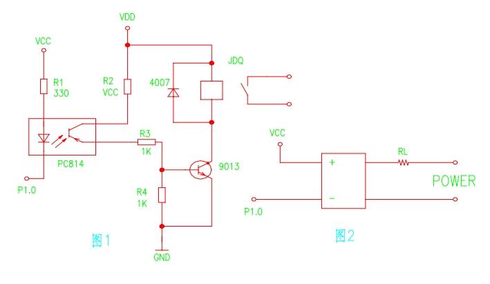 单片机 固态继电器 控制220v交流