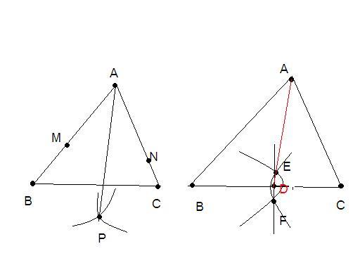 三角形角平分线画法与中线画法,要求有图图片