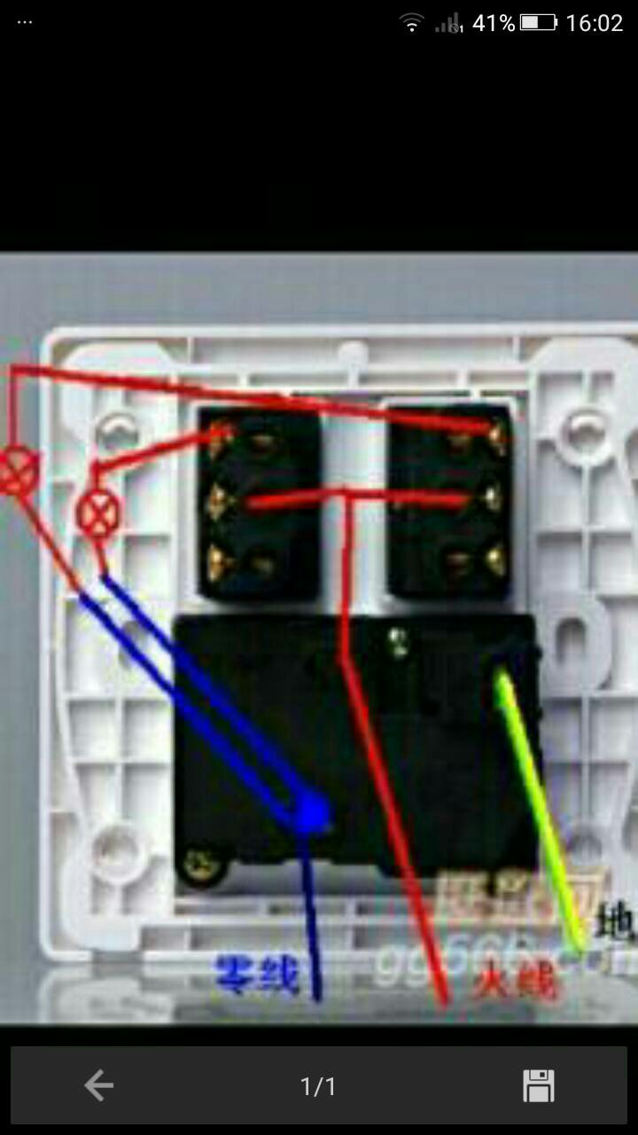 这种开关怎样接线灯管种电灯?