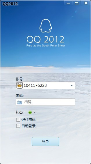 【紧急求助】qq登录界面上没了注册帐号和忘记密码这是个什么情况