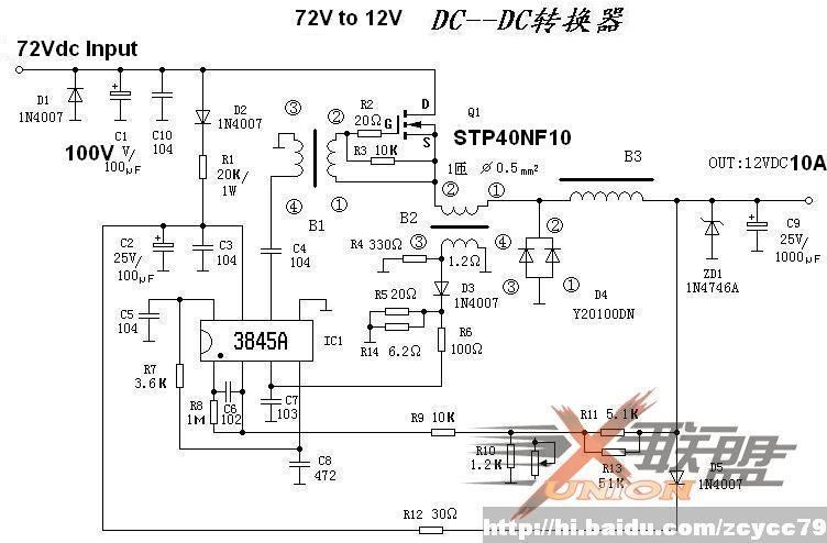 展开全部 用降压bulk电路很容易实现,如下所示所示: (1) uc3845为图片