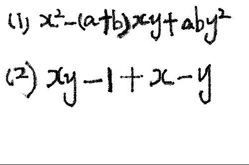 双十字相乘法的简单方法