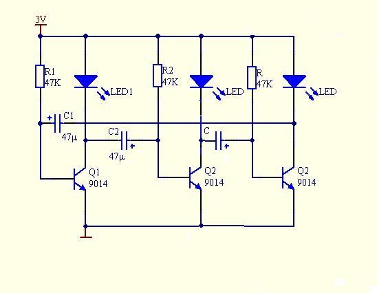 分立元件做的简单流水灯电路图