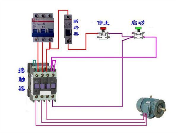 cjxz -4011交流接触器接两个空制开关怎么接线,那个师傅烦请告知谢谢图片