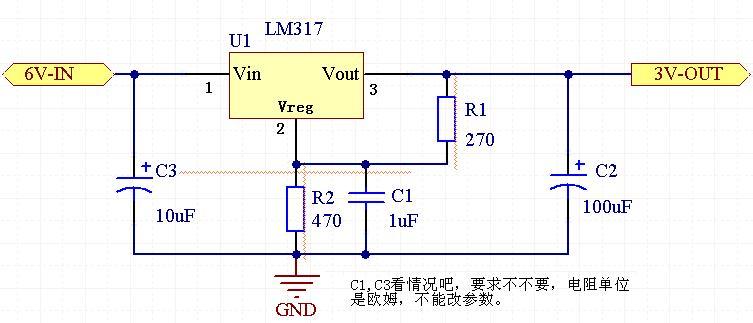 输入6v,输出3v,求稳压电源电路图