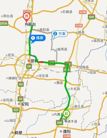 濮阳清丰到邢台有多少公里