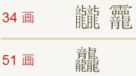 30�讳互涓���姹�瀛�����,��浠ユ��绻�浣�瀛�,璇讳�涔?
