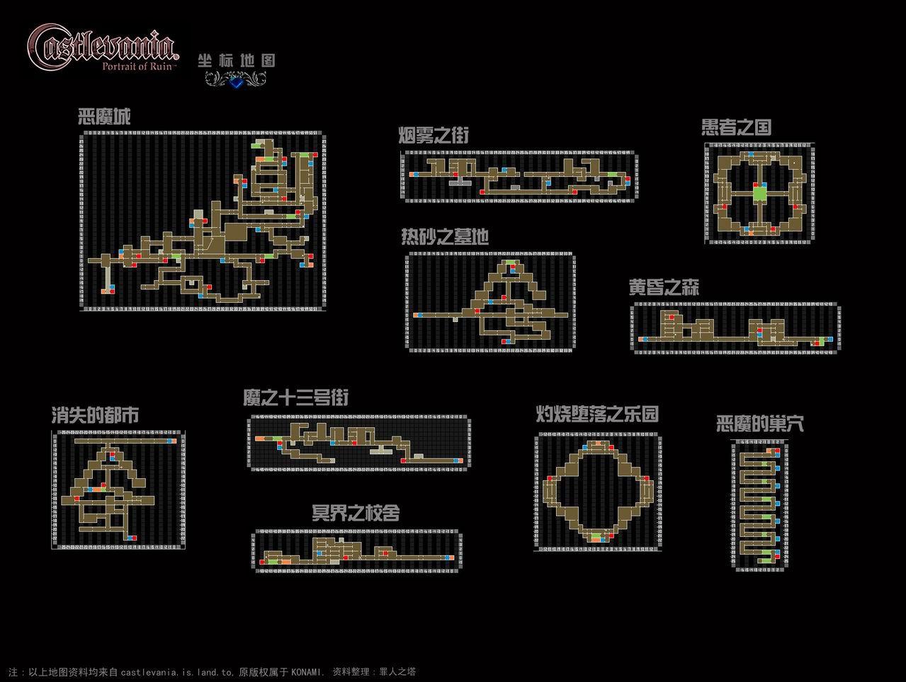 画廊内部平面图