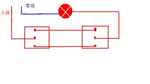 双开双控开关接线图