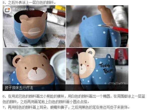 如何用饮料瓶制作可爱的卡通动物花瓶
