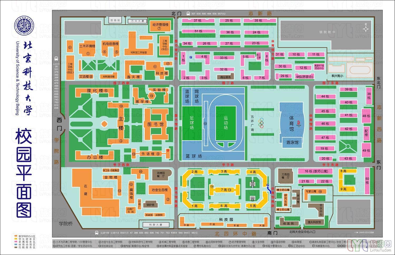 求北京科技大学校园地图.