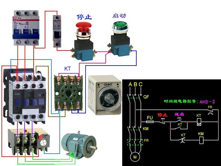 求电动机5秒延时启动电路图和原理.要求是一台电机