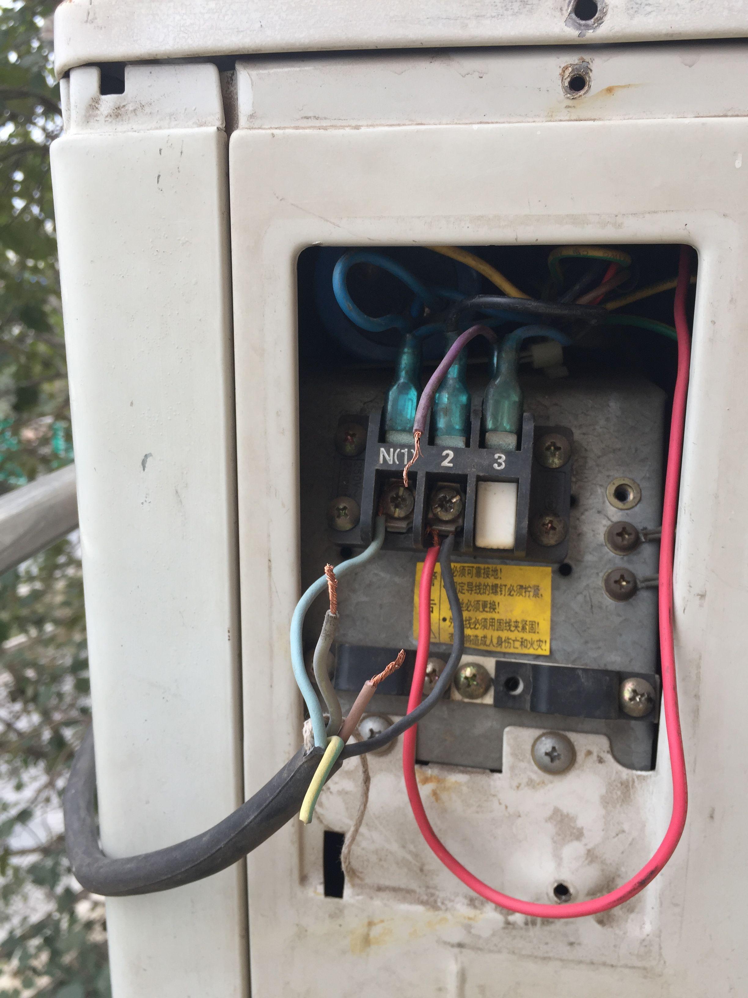 格力壁挂式空调怎么接线?