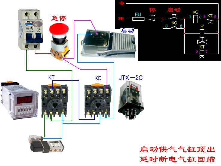 五线光电反射开关与时间继电器接触器怎么接控制电路图