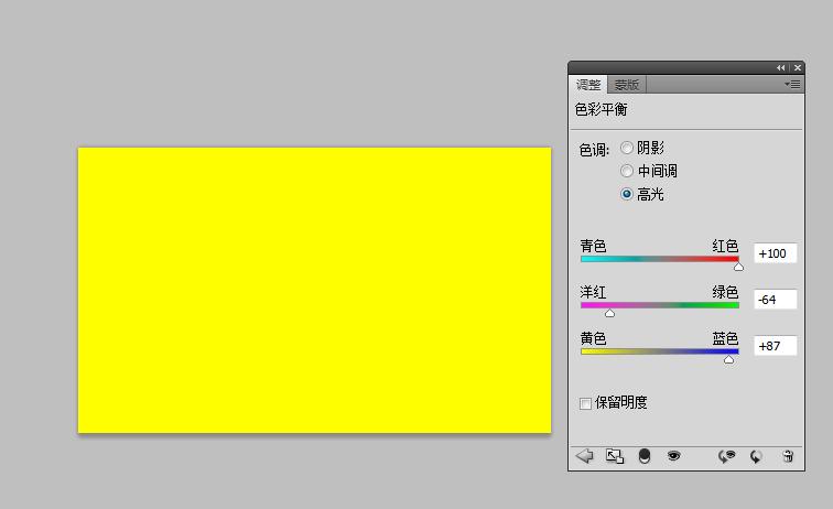 56黄色一级_我们知道,黄色为红 绿,现在,我新建一张图片,将其填充为黄色,为了