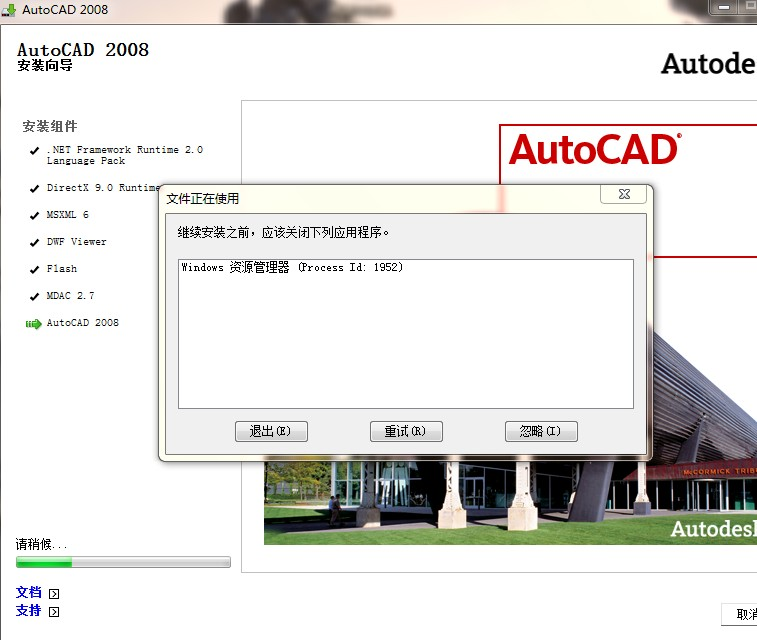 2008cad帮忙出现这样的数字,求问题安装cad调大箭头大神小怎么图片