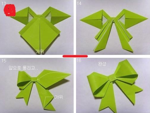 如何diy纸蝴蝶的折法方法图解
