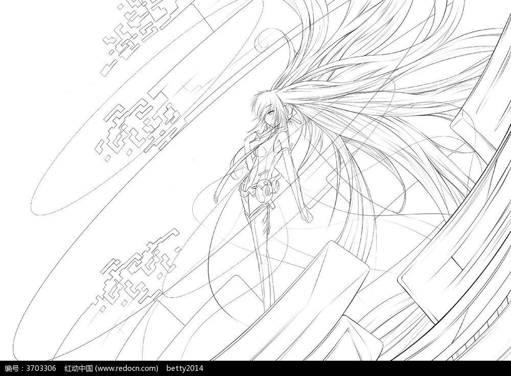日本动漫人物简笔画带下半身的图片