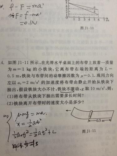 高中物理高中第(2)小题力学北京入学率图片