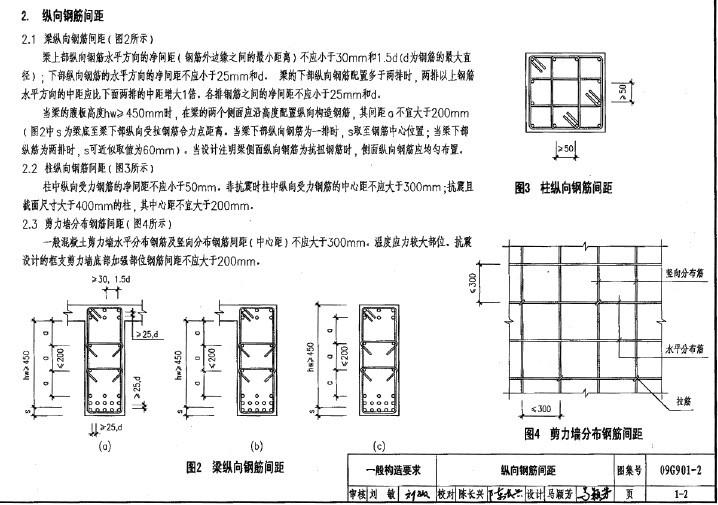 电路 电路图 电子 工程图 平面图 原理图 718_505