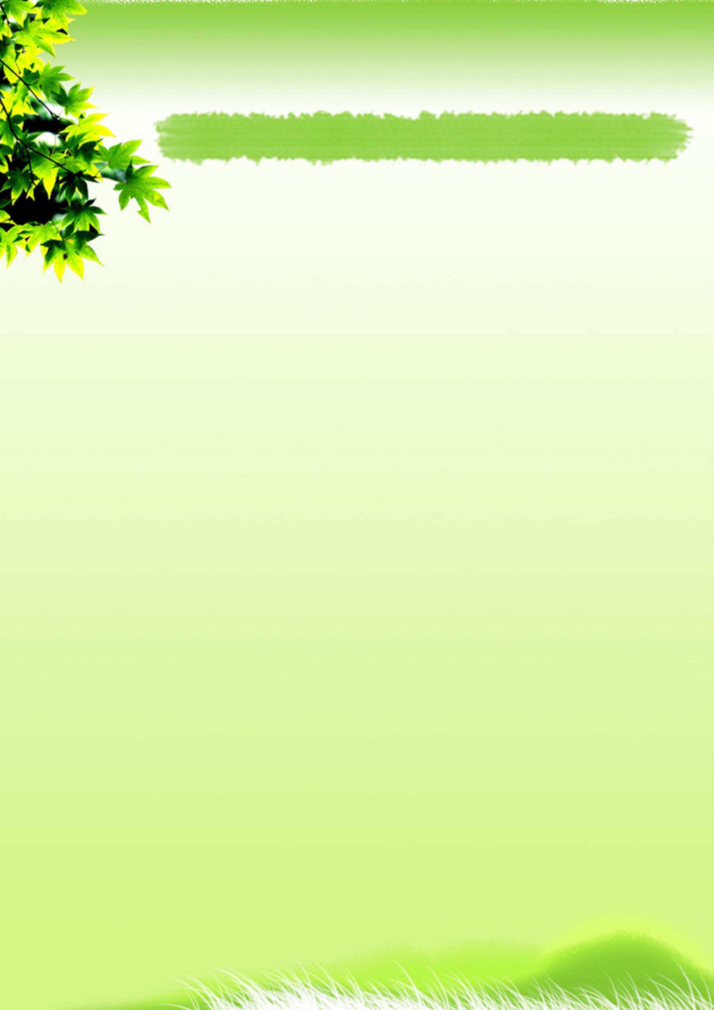 设计 矢量 矢量图 素材 2480_3508 竖版 竖屏图片