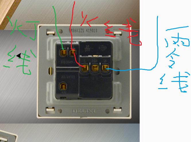 一个开关五孔插座接线方法