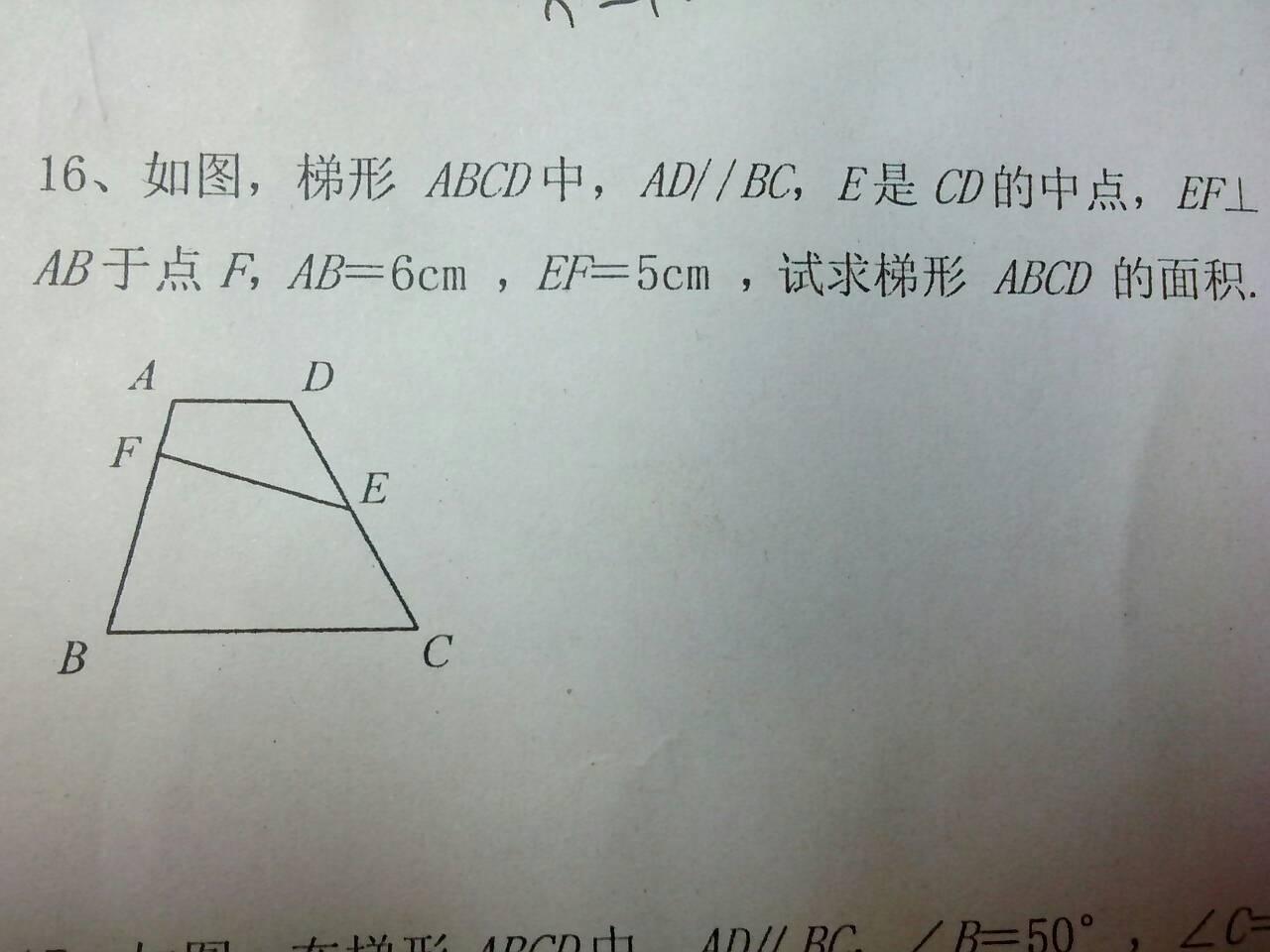 初二数学�zh�_初二数学几何题