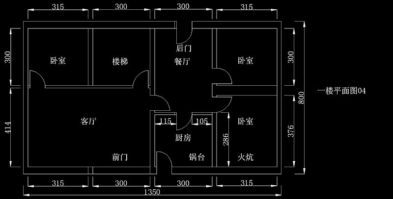 12米x9米开间设计图
