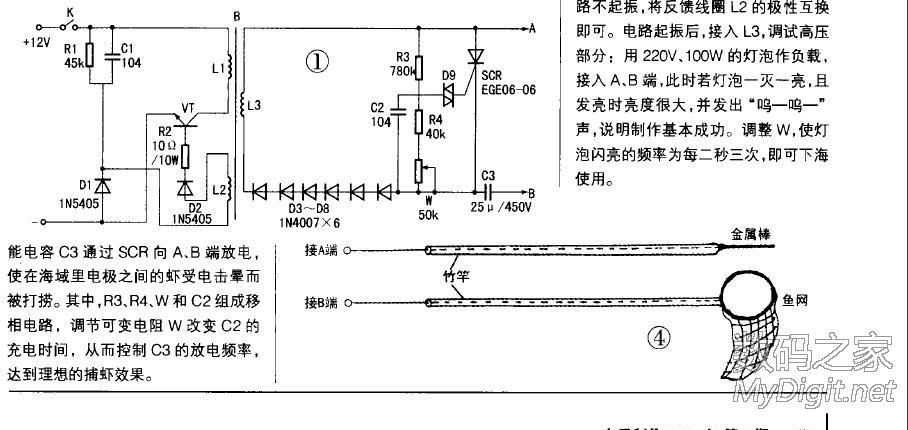 电路 电路图 电子 原理图 908_430