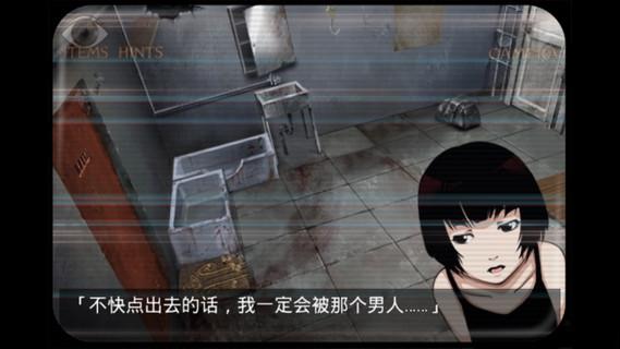 监狱脱出少女的游戏信息