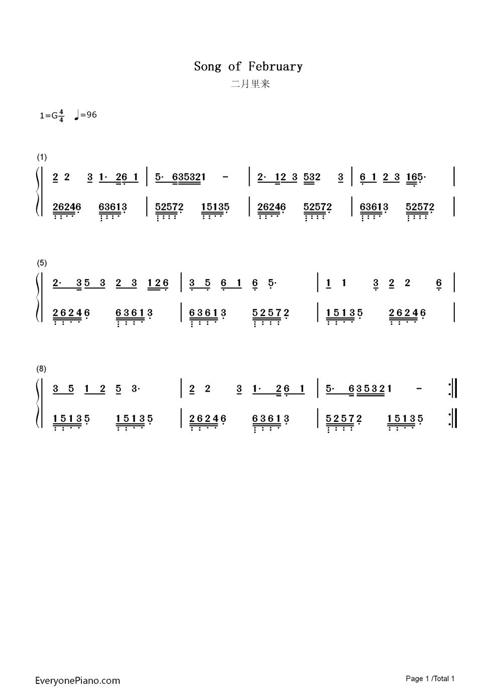 钢琴曲二月里来左手简谱吗图片