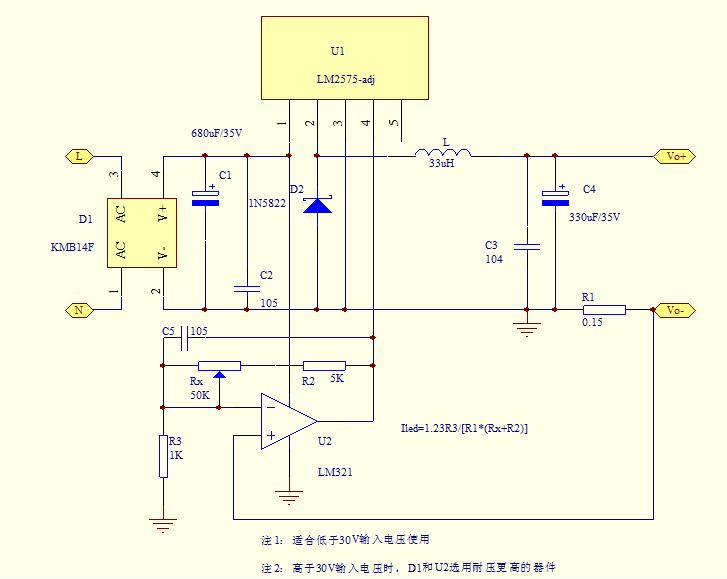 用lm2575-adj做led稳压驱动电路,怎么手动调节led灯的亮度?求解