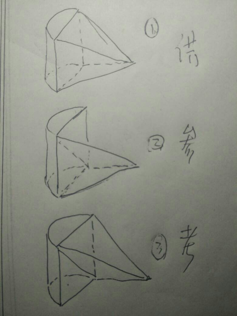 几何体四棱椎体透视图