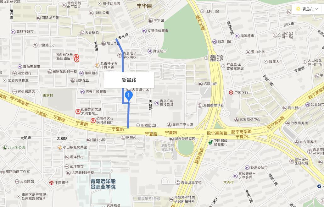 青岛市南区新昌路和宁夏路离的近吗