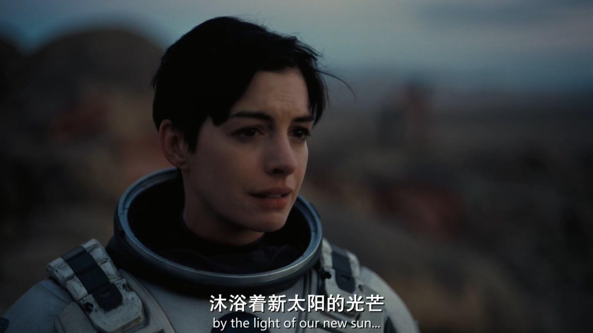 《星际穿越》最后一句台词,是布兰德说的最后一句话是