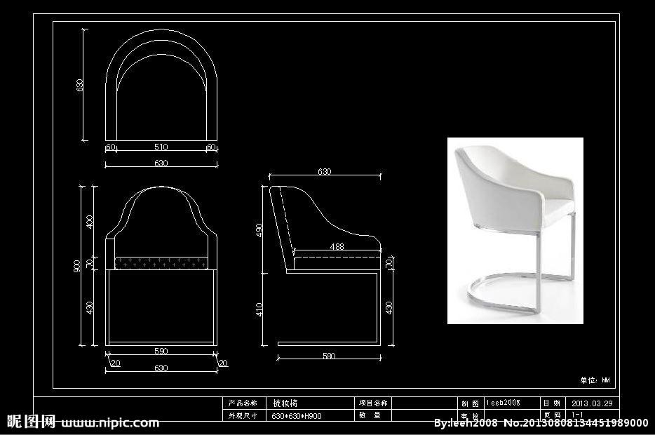 cad椅子三视图