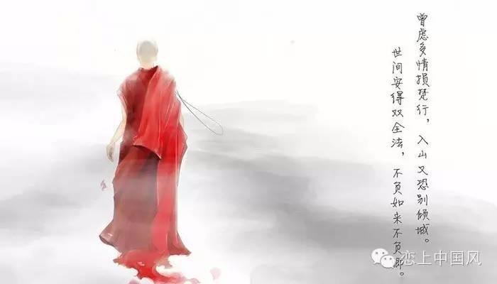 15),门巴族,六世达赖喇嘛,法名罗桑仁钦仓央嘉措,西藏历史上著名的