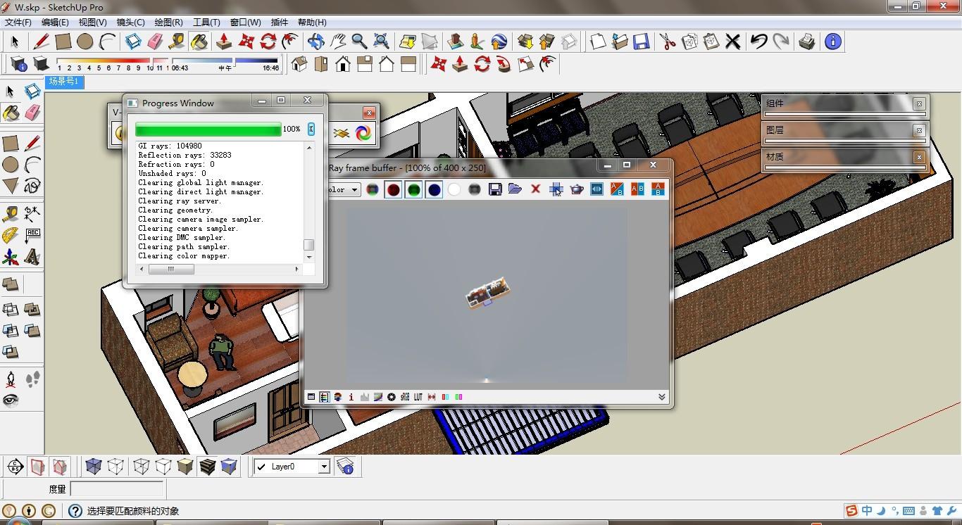 sketchup用v-ray渲染 为什么物体怎么小? 怎么控制?