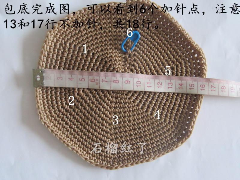 如何diy手工钩针编织包包方法图解