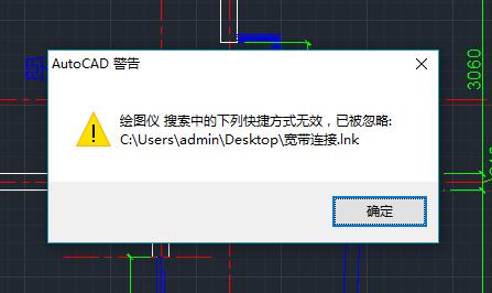 cad2014一复制就出现致命错误,op标尺时v错误cad命令里图片