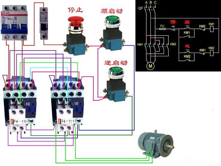cjx2-12交流接触器接法