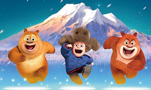 狗熊岭怎么走熊大熊二和光头强还有赵琳还活着吗图片