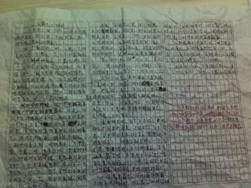 以霸为高中的高中作文50记话题篇阅读理解4500词图片