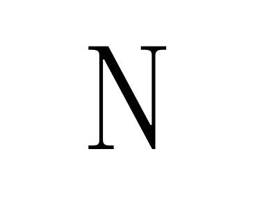 n怎么发音正确?