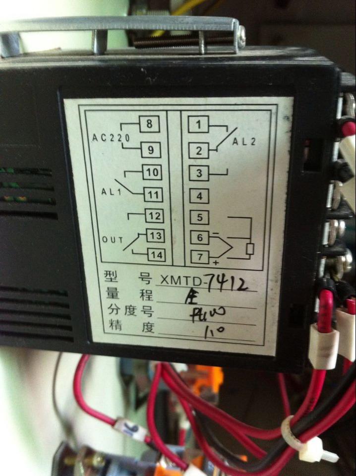 温控仪和热电阻v作文的作文四百问题初中字图片