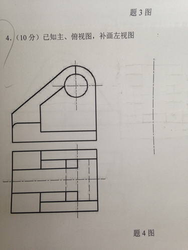 补画左视图,机械制图求帮忙?图片