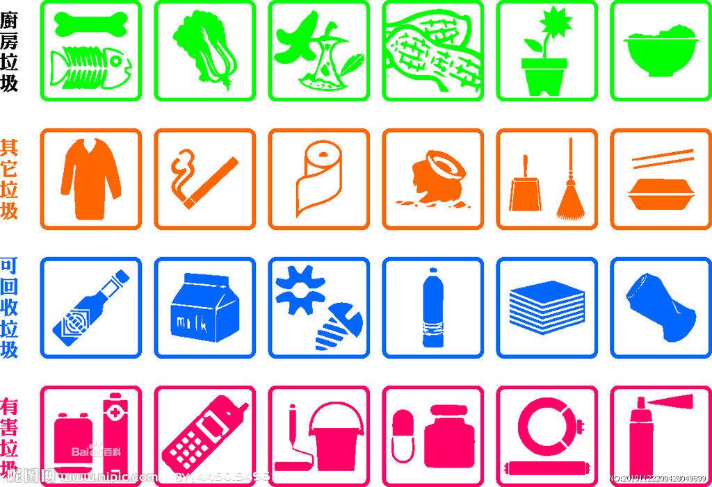 logo 标识 标志 设计 矢量 矢量图 素材 图标 1024_701