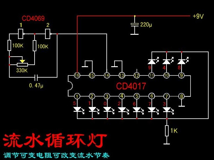 求最简单发光二极管闪光电路图