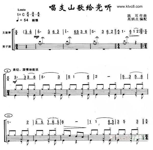如五线谱的谱号,调号,拍号,小节线,终止线;各种不同的音符,休止符(如